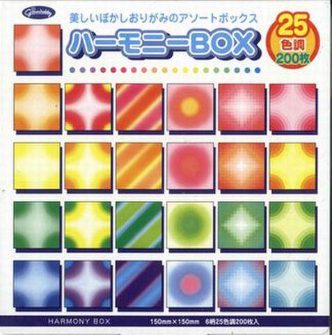23-1022ハーモニーBOX15cm(25色調200枚入り)
