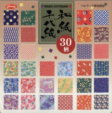 23-1999和紙千代紙30柄150枚入り(15cm)