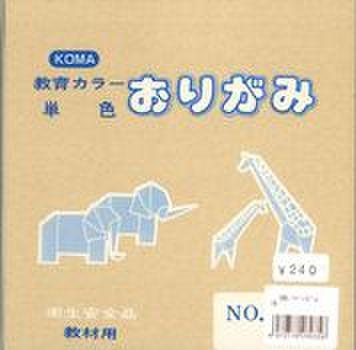 単色15cmベージュ(100枚入り)