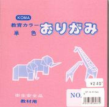 単色15cmカーネーション(100枚入り)