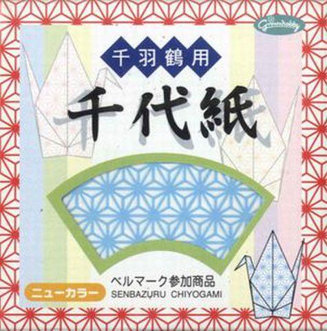 20-1279千羽鶴用千代紙15色調1005枚入り(7cm)