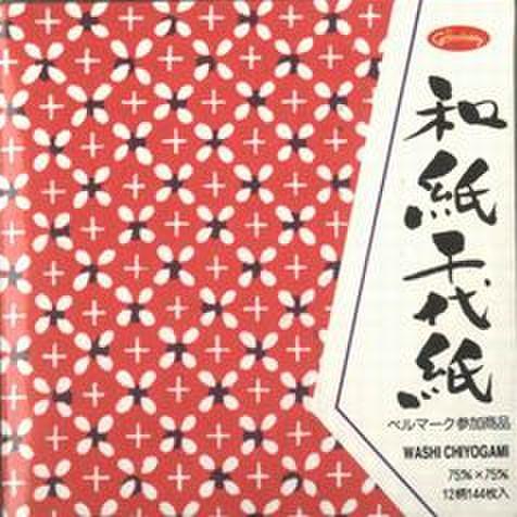 20-1973和紙千代紙12柄144枚入り(7.5cm)