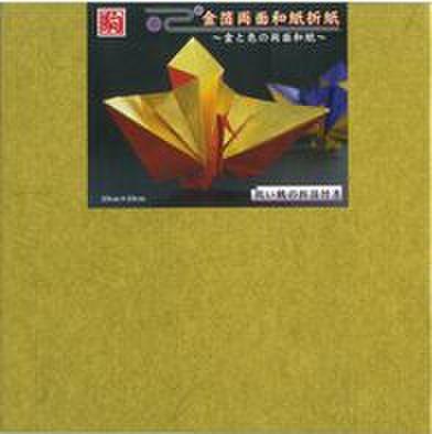 金箔両面和紙折紙25cm