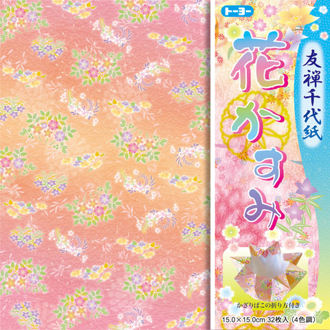 10038友禅千代紙(花かすみ)15cm