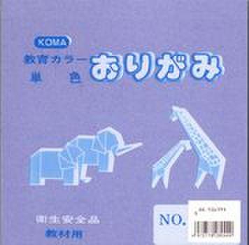 単色15cmうすむらさき(100枚入り)