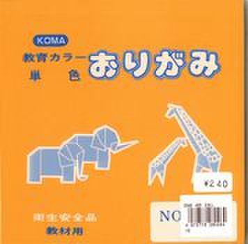 単色15cmみかん(100枚入り)