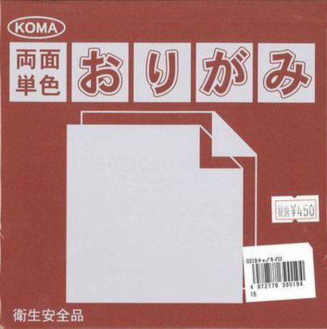 B15-15ちゃ/きいろ(100枚入り)