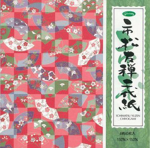 231977市松友禅千代紙15cm