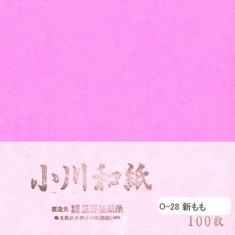 小川和紙No.29新もも 15cm