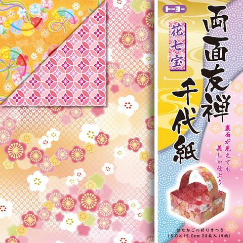 両面友禅千代紙(花七宝)15cm