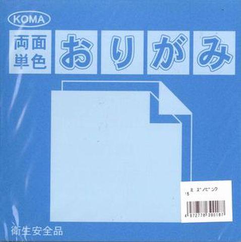 B15-14みず/ピンク(100枚入り)