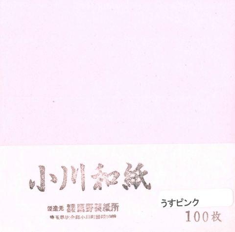 小川和紙No.4うすピンク 15cm