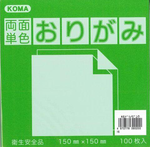 B15-16きみどり/ピンク(100枚入り)
