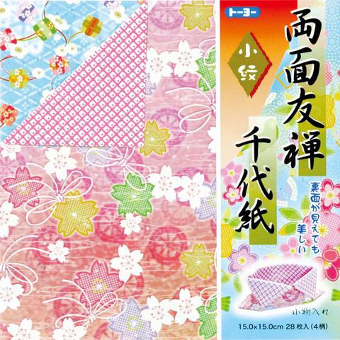 10118両面友禅千代紙(小紋)15cm