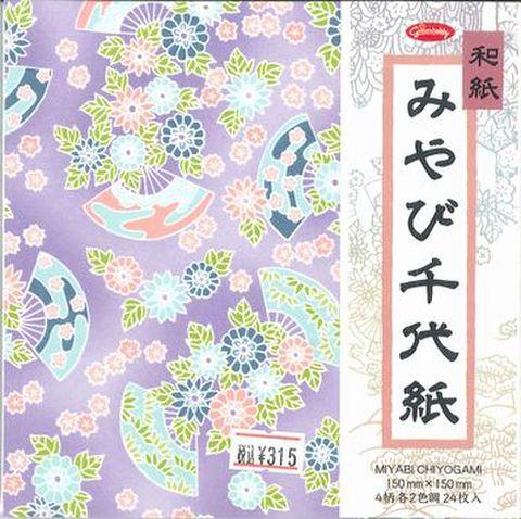 23-1950みやび千代紙