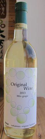 mix grape wine(1本)      ミックスグレープワイン