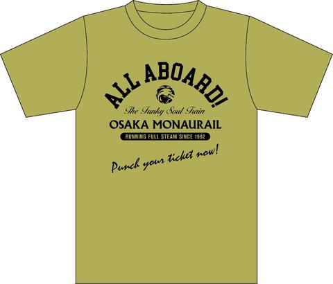 【Tシャツ】ALL ABOARD! Tシャツ(色:サンドカーキ)