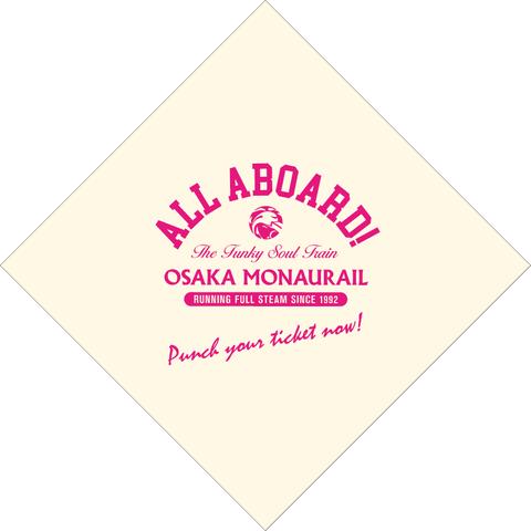 【バンダナ】ALL ABOARD! バンダナ/ハンカチ