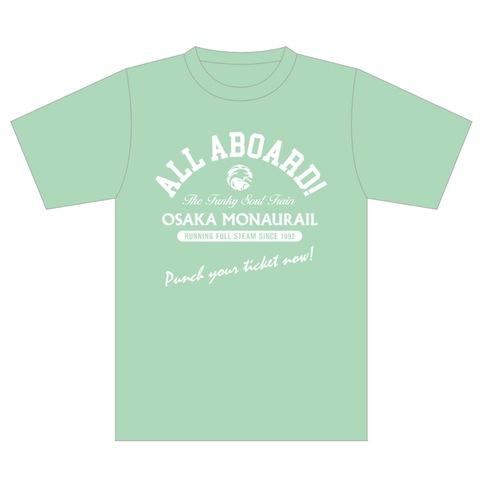 【Tシャツ】ALL ABOARD! Tシャツ(色:メロン)