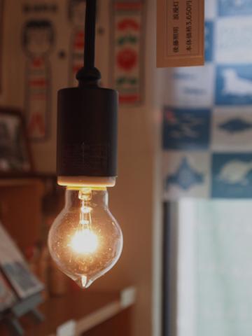 後藤照明 浪漫灯40W40cm(黒塗装・浪漫球40W付き)