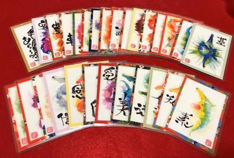 00031 華水龍チャネリング・カード【受注生産(初回限定)】