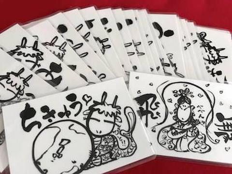 10002 開運なすび龍カード(ラミネート加工済)