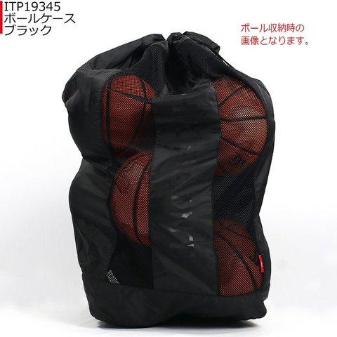 【ITP19345】5%OFF インザペイント ボールケース  バスケ スポーツ かばん