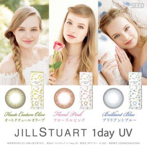 ジルスチュアートワンデー UV シード1箱10枚入フローラルピンク