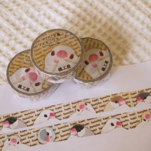 カミカミ文鳥マスキングテープ