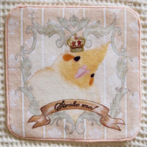 ミニタオルー王冠オカメ