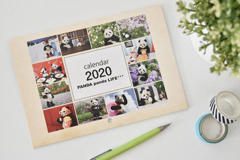 2020年 壁掛けカレンダー