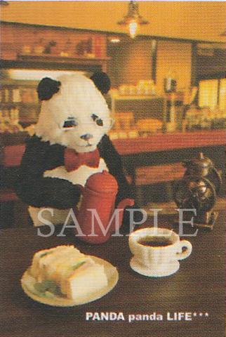 純喫茶のマスター