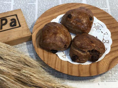 天然酵母のチョコスコーン(3個入り)