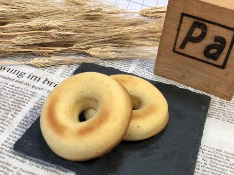 焼きドーナッツ(プレーン2個入り)