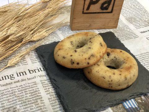 焼きドーナッツ(チョコ&ピール2個入り)