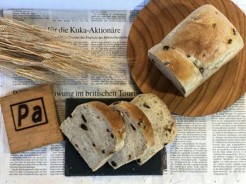 くるみレーズン食パン