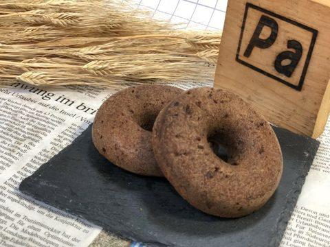 焼きドーナッツ(チョコ2個入り)