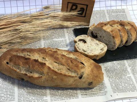 いちじくとひまわりの種のパン