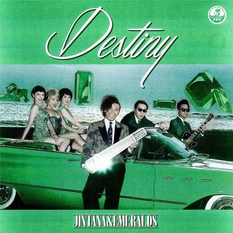 JINTANA & EMERALDS /Destiny CD