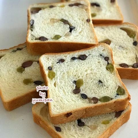 指定日にお届け! 『まめ食パン』