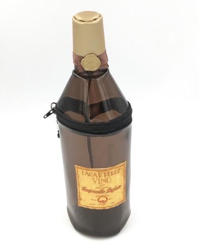 ワインボトルポーチb