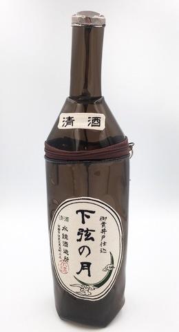 日本酒ボトルポーチ(下弦の月)