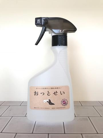 アルカリ電解水「おっとせい」 500ml