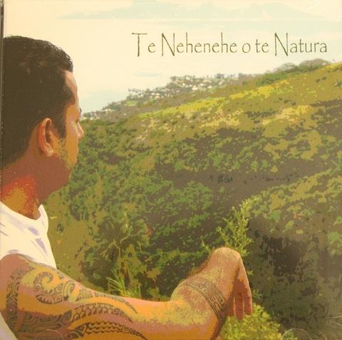 Te Nehenehe o te Natura【Teiva LC】