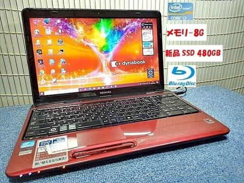 【新SSD480G】T451/58ER Corei7 8G 人気のモデナR 最新Win10 Office