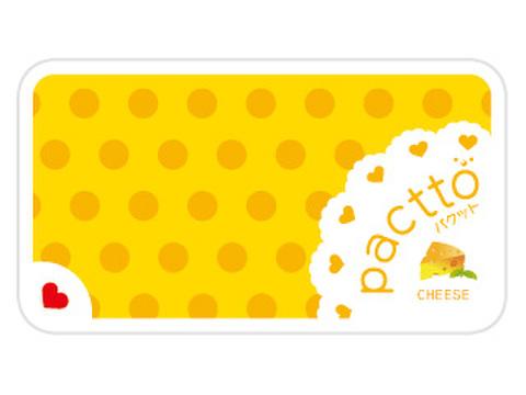 パクット チーズ