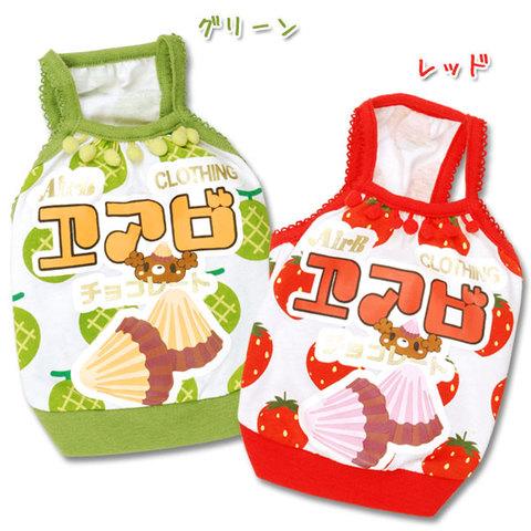 お菓子なタンク果物チョコ