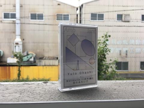 Yuto Ohashi - Wertkarte -子午線と空のあわいで