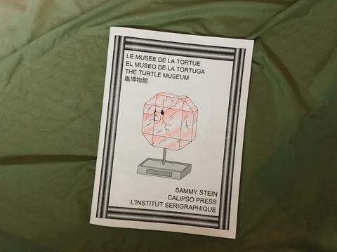 Sammy Stein - 亀博物館
