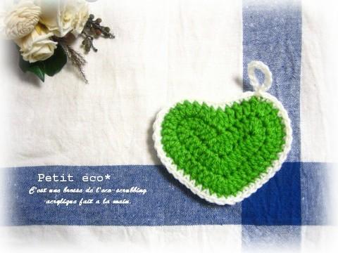 ハンドメイド♪アクリルたわしHH-06 ハート型 緑×白